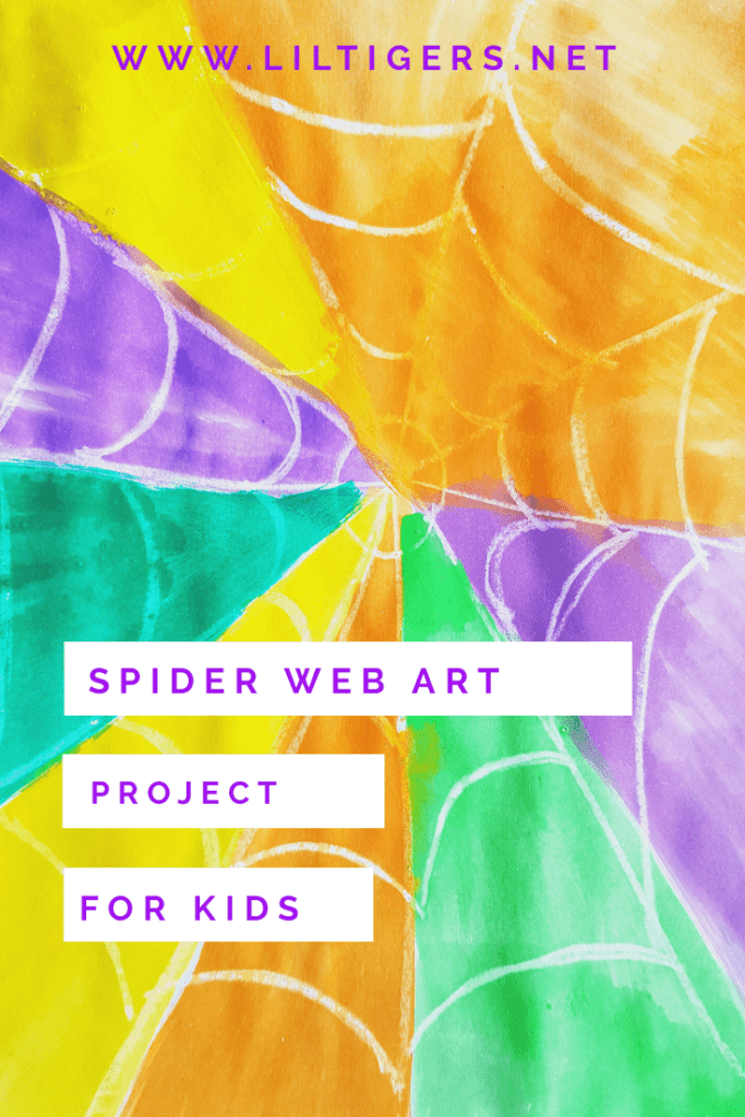 spider web art project with kids